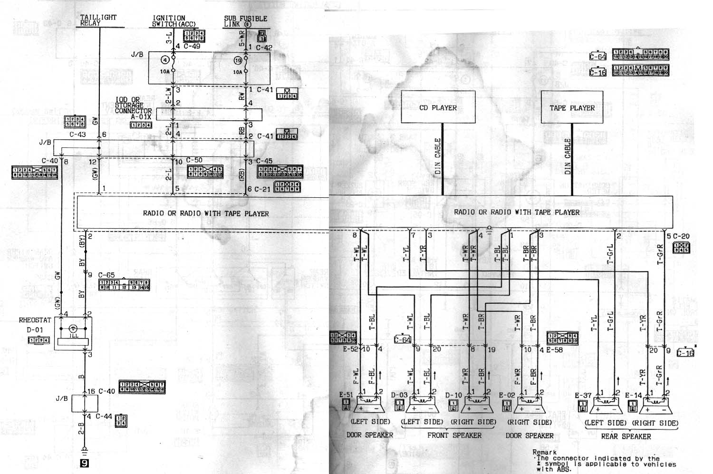 1G Dsm Turn Signal Wiring Diagram from dsmfaq.com